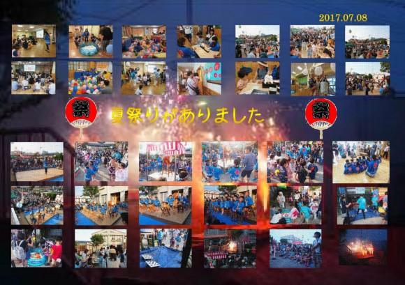 20170708夏祭り